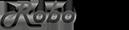 logo robomini - energreen germany - die technik für die profis in der grünpflege